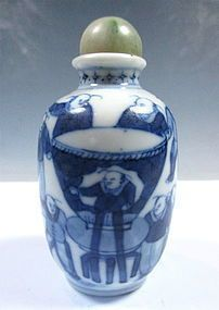 Chinese Blue And White Porcelain Snuff Bottle (item #1245893)