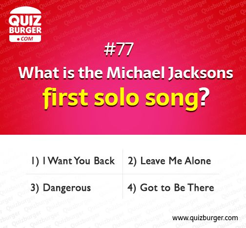 What is the Michael Jacksons first solo song?