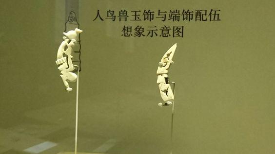 南京 玉饰