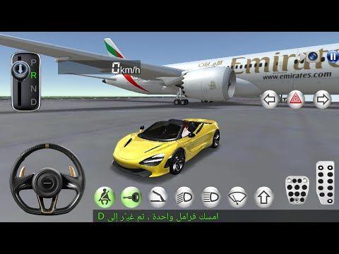 العاب سيارات سيارات سباق لعبة سيارات سباق للأندرويد فئة القيادة 3d Youtube 2020
