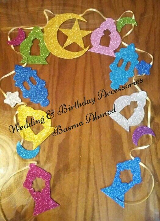 زينة رمضان Ramadan Crafts Ramadan Decorations Ramadan Cards