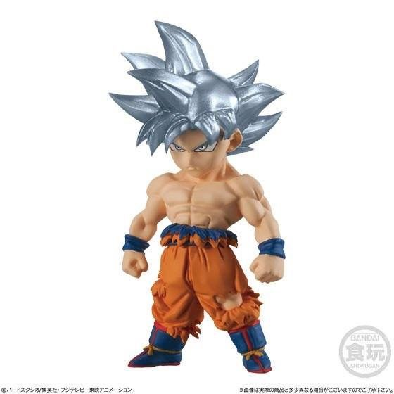 Banpresto Dragonball Super Grandista Resolution of soldiers Son Goku Migatte n