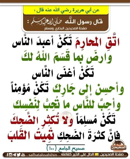 Pin By C E Puyol On How To Make It Quran Quotes Inspirational Quran Quotes Verses Islamic Phrases