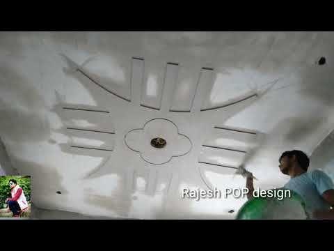 Rajesh Pop Design Subscribe Jarur Kare Like Share Karen Plus Minus