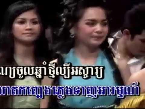 khmer cong non stop - [ karaoke khmer song collection ] [ #1281 ]