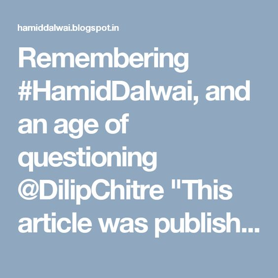 "Remembering #HamidDalwai, and an age of questioning @DilipChitre ""This article was published in @IndianExpress on 3 May 2002. Published here with the kind permission of Vijaya Chitre""  Indian Muslim Reformer n Revolutionary HamidDalwai (1932-77) 1 of 21 Architects of Modern 🇮🇳 India ~ Ramachandra Guha; on whom the Rationalist Martyr, Reformer n Author Padma Shri Dr Narendra Dabholkar named his son (Hamid Dabholkar) @UniqueFeatures' Pg"