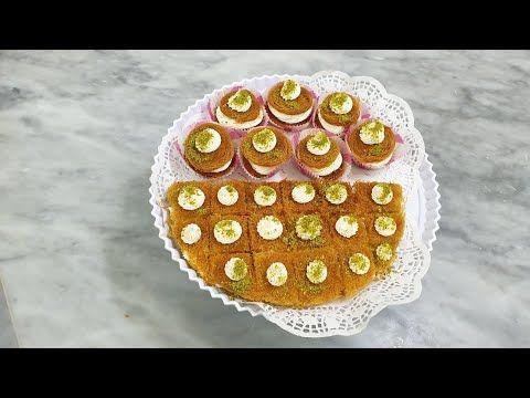 كنافة العصملية Youtube Arabic Sweets Party Desserts Party