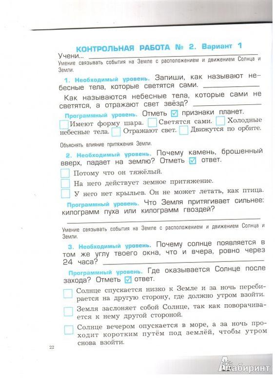 Инструкция на русском к программе morpheus photo morpher