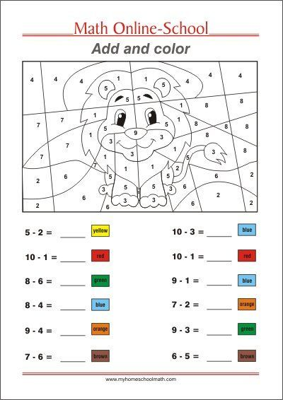 Add And Color Math Worksheets 1st Grade Check Out My Educational Books For Kids On First Grade Math Worksheets 1st Grade Math Worksheets Fun Math Worksheets