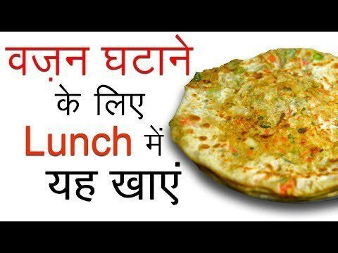 Recipes Indian Vegetarian Healthy Recipes In Hindi How To Cook Indian Vegeta Food Recipes In Hindi Healthy Vegetarian Dinner Healthy Recipes