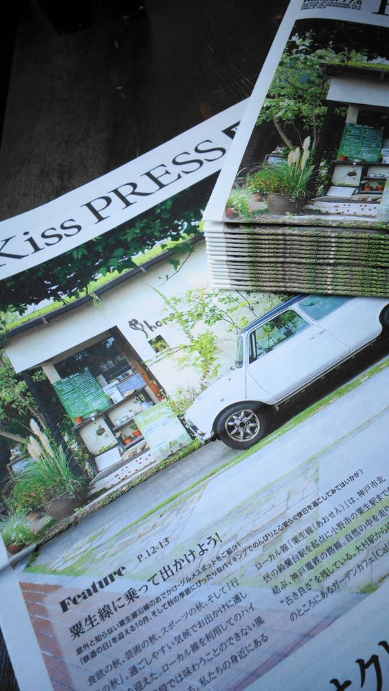 free paper Kiss FM