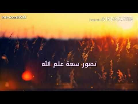 كلام مريح عن رحمة الله Youtube Lockscreen Lockscreen Screenshot Screenshots