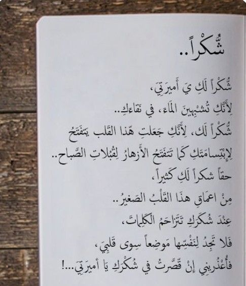 Pin By أبو محمد On إحساس لا يوصف Math Math Equations Equation