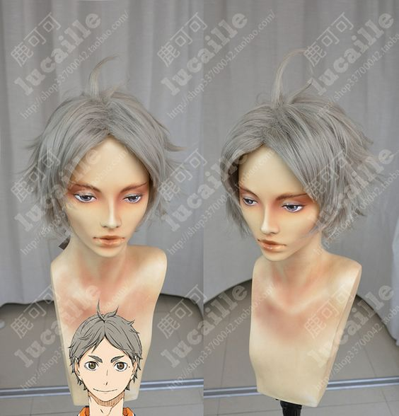 Haikyū!! Kōshi Sugawara Sand Beige Color Short Cosplay Party Wig_Lucaille WIG