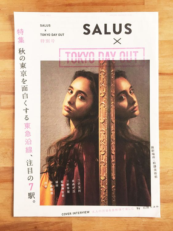 SALUS TOKYO DAY OUT