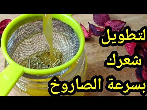 Iherb Goods ステンレススチール ティーインフューザー Stainless Steel Tea Infuser Tea Infuser Tea Sachets