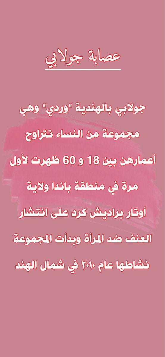 السعوديه الخليج رمضان الشرق الأوسط سناب كويت فايروس كورونا تصميم شعار لوقو دعاء