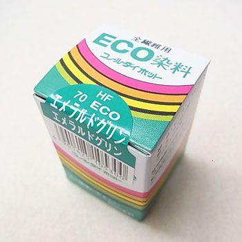 コールダイホット col.70 エメラルドグリン みや古染 ECO染料