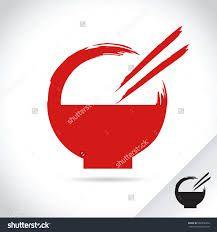 Resultado de imagen de ramen japanese logotype