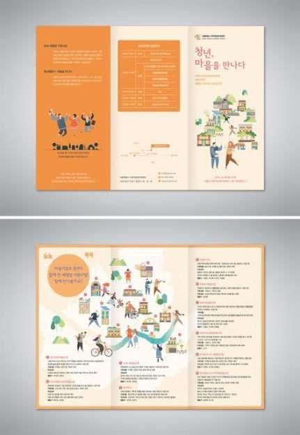 Best Design Layout Leaflet Flyers Ideas Brochure Design Layout Pamphlet Design Leaflet Design