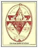 depicts the great symbol of Solomon as envisioned by Eliphas Levi in his book Transcendental Magic:  The Double Triangle of Solomon, represented by the two Ancients of the Kabalah; the Macroprosopus and the Microprosopus; the God of Light and the God of Reflections; of mercy and vengeance; the white Jehovah and the black Jehovah.