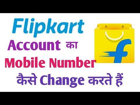 How to change flipkart account mobile number || Change Flipkart Mobile N...  in 2020 | Accounting, Change, Mobile