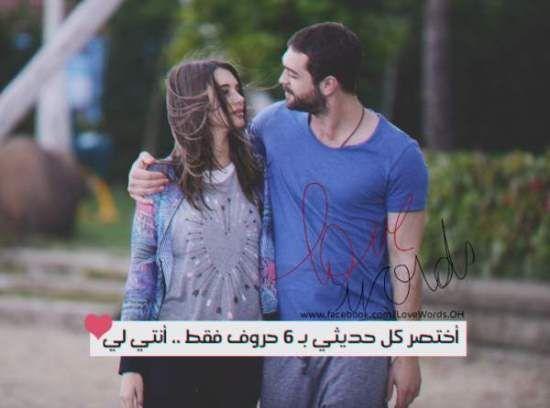 اجمل صور وصور حب مكتوب عليها عبارات رومانسية وكلام حب موقع مصري