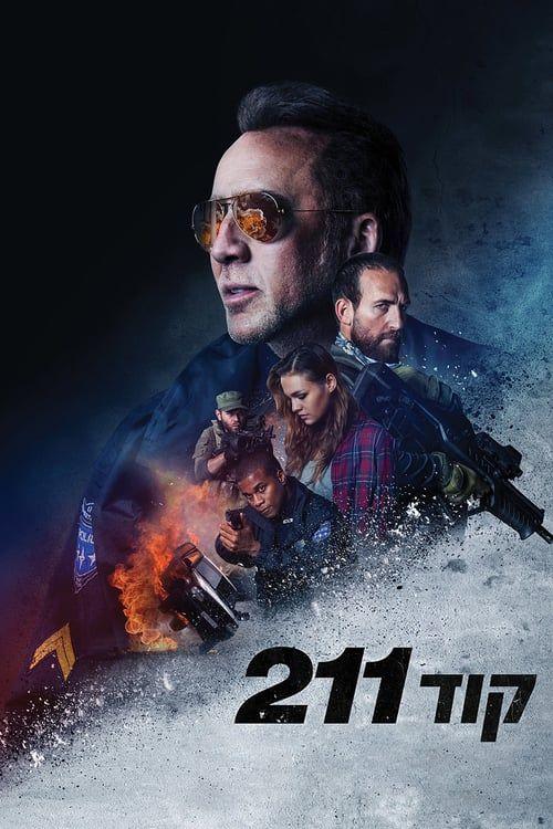 Free Download 211 2018 Dvdrip Full Movies English Subtitle 211