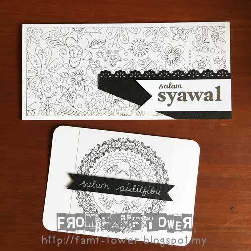 Eid Mubarak Card Hari Raya Card Kad Hari Raya Diy Card Using Colouring Pages Or Book Paper Craft Projects Colouring Pages Cards