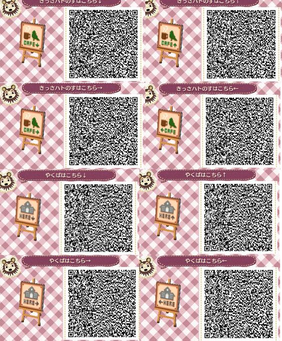 more cool signs d animal crossing new leaf qr codes