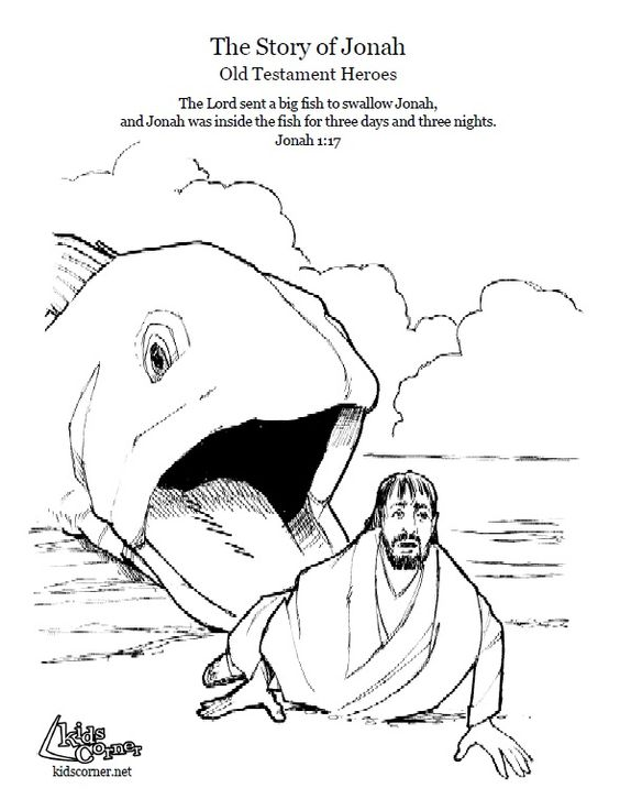 jonah and fish coloring pages - photo#15