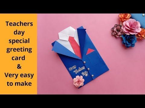 Teachers Day Greeting Card Handmade Teacher Day Card Making Ideas Youtube Teachersd Teachers Day Greeting Card Teachers Day Card Teachers Day Card Design
