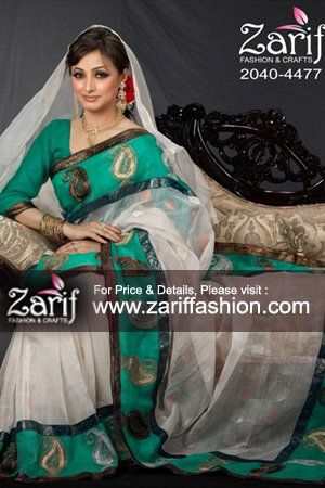 Be prepared to be showered with compliments with this enriching boutiques jamdani sharee with Features Moslin Paar with full Gorgeous Karchupi works kolka of multiple patches with zari, bids, pipe and multihued resham. Two layers lays attached with Moslin Paar. Maching Blouse will comes with sharee