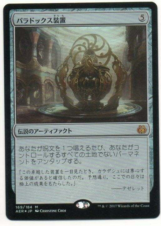 Silver Golem ~ NM ~ Japanese ~ Urza/'s Saga ~ Reserve List ~ MTG ~ Magic Karn