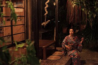 Classical Ryukyu music, Sanshin http://www.ana-cooljapan.com/okinawa/photo/