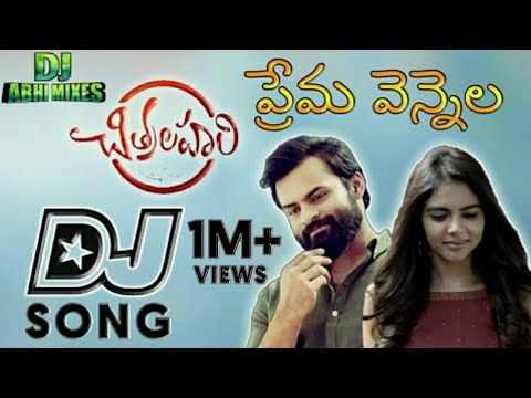 Prema Vennela Chitralahari Telugu Movie Dj Songs Hd Roadshow Dj Songs Mix By Dj Abhi Mixes Www Newdjsworld In In 2020 Dj Songs Latest Dj Songs Dj Mix Songs