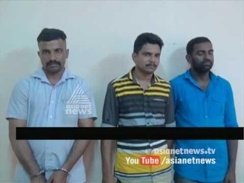 Ganja Trafficking still Continues in Adimali | FIR 16 MAY 2016 Click Here To Free Subscribe! ► http://goo.gl/Y4yRZG Website ► http://www.asianetnews.tv Faceb...