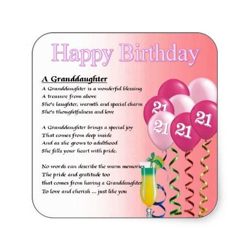 21st Birthday Granddaughter Poem Square Sticker