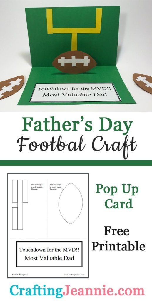 Father S Day Football Pop Up Card Craft For Kids Crafting Jeannie Fathers Day Crafts Kids Fathers Day Crafts Card Craft
