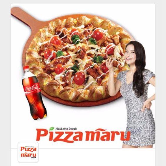 "Mamamoo Thailandさんのツイート: ""เมนูของร้าน Pizza Maru - 1 https://t.co/xf7YcMiOhN"""