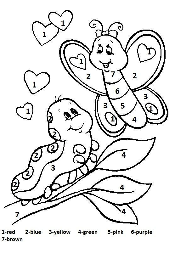 Butterfly Color By Number Sheet Valentine Coloring Pages Printable Valentines Coloring Pages Monkey Coloring Pages