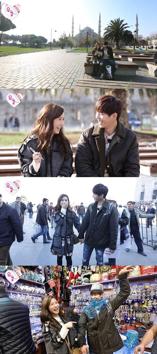 """Song Jae Rim and Kim So Eun traveled to Turkey for their honeymoon. In MBC's """"We Got Married,"""" which was aired December 27, Song Jae Rim and Kim So Eun's romatic getaway to Turkey was revealed. After a long 12-hour flight to Istanbul, the two went to the guesthouse they reserved. Due to the concept ...:"""