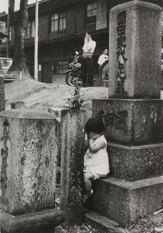 ... : 井上青龍 Seiryu Inoue © 2011Published by Zen Foto Gallery