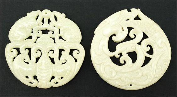 Two Chinese Carved Jade Pendants. Lot 165-3044