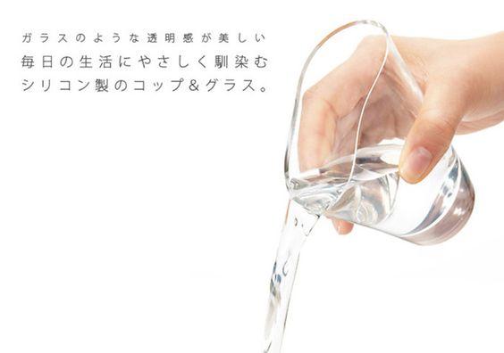 軟Q玻璃杯,無論怎麼摔都不怕!   大人物