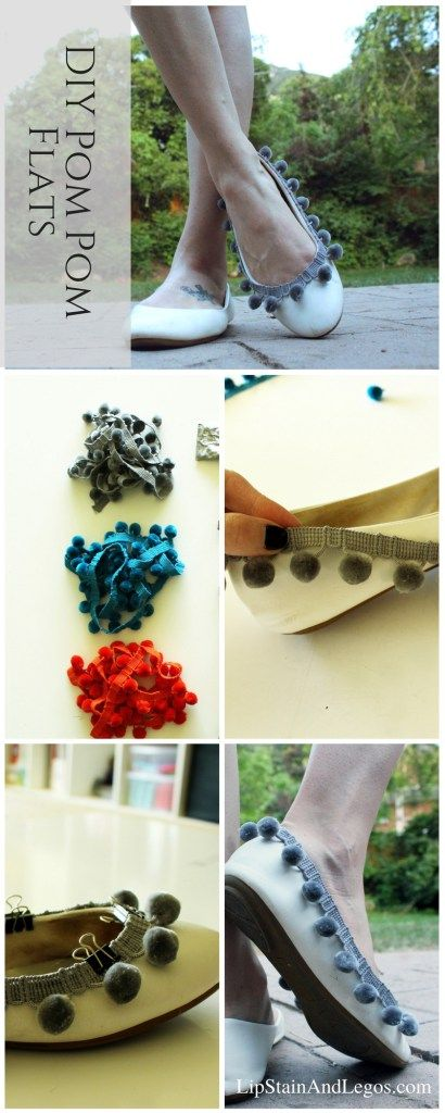DIY Pom Pom Ballet Shoes Refashion. Makeover your old flats with this easy tutorial