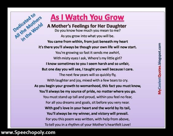 Beautiful+quotes+to+Daughters+for+graduation