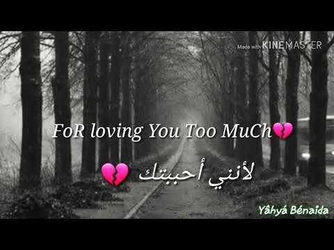 أرسلها لمن تخلى عنك وسيندم Youtube Love You So Much Love You Songs