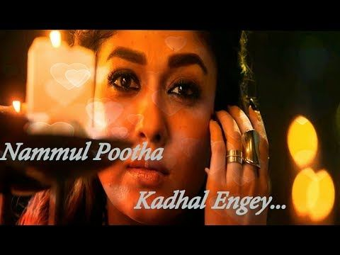 Thani Ulaginil Female Irumugan Whats App Status Hd Youtube With Images Tamil Video Songs Mp3 Song Download Song Status