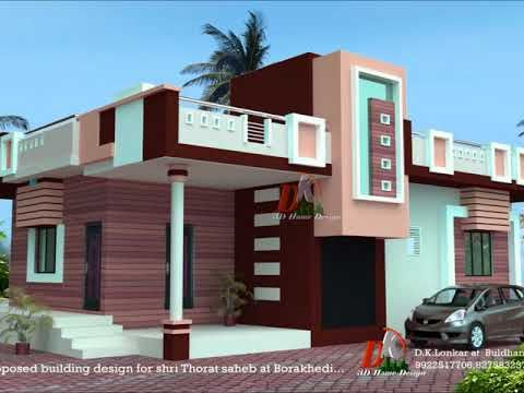 Single Story House Plan In Village Youtube Single Floor House Design House Simple House Design